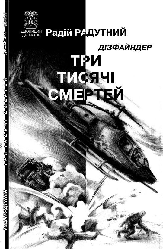 buy Краткий справочник